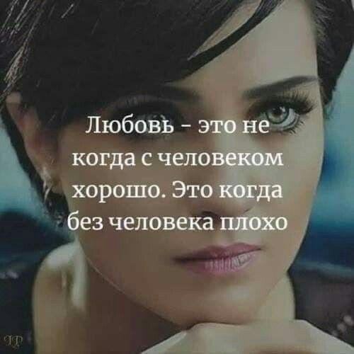 Pin By Natalya Natalya On Kartinki Wisdom Quotes Life Quotes Meaningful Words