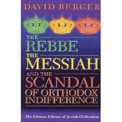 i just started reading this. Looks great so far. Title says it all: a critical look at the ideas advanced by Chabad, and the oddity of these views going relatively unchallenged in Orthodoxy.