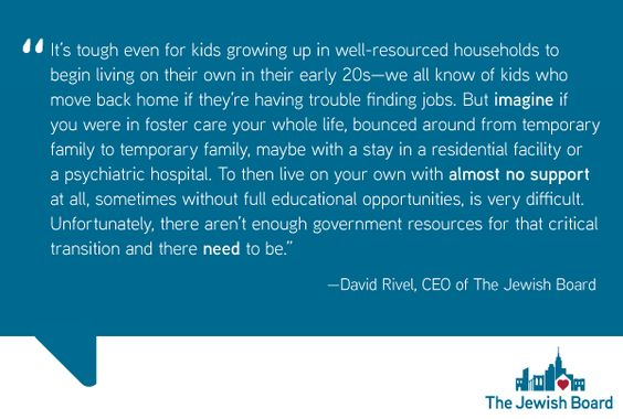 Our CEO David Rivel recently spoke with 106.7 Lite fm about health and human services in #NYC. Part of what he discussed were the issues children can face when they age out of the foster care system.  To hear to the full conversation, visit http://www.1067litefm.com/media/podcast-get-connected-Get_Connected/the-jewish-board-26242994/
