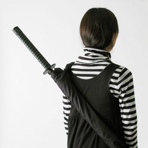 Samurai Umbrella. $50, buyable from Rakuten and some other Japanese retailers.