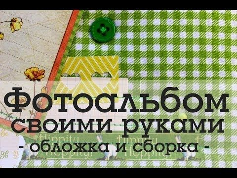 видео мастер онлайн бесплатно на русском