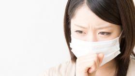 天氣秋意漸濃,不少人都不停咳嗽,即使看過醫生吃了藥,問題仍未見好轉。有些咳嗽特別頑固,...