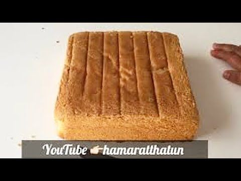 Pastanedekilerden Daha Guzel Pandispanya Tum Puf Noktalariyla Youtube Pandispanya Pastaneler Yemek