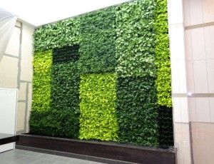 GSky Green Wall Del Amo Fashion Center