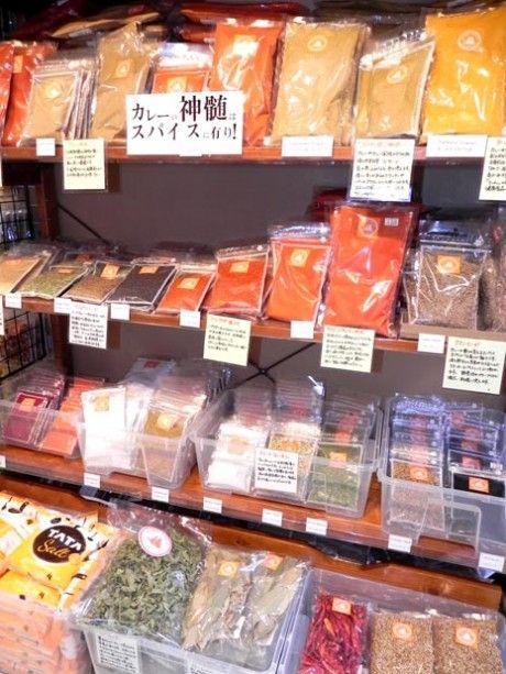 世界から集めたスパイス [フォトフラッシュ]   神戸経済新聞 神戸スパイス三宮店