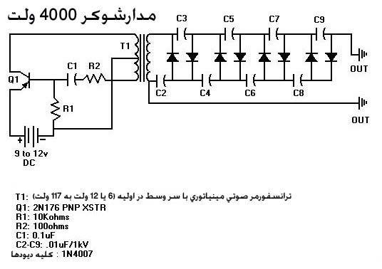 نتیجه تصویری برای نقشه مدار شوکر قوی Math Technology Electronics