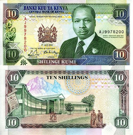 Kenia 10 Schilling Bank Notes Currency Design Money