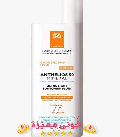 صن بلوك لاروش بوساي للبشرة الدهنية هناك اكثر من نوع للبشرة الدهنية ابرزهم La Roche Posay Anthelios Xl Ultra Light Spf 50 ي Sunblock Shampoo Bottle Sunscreen
