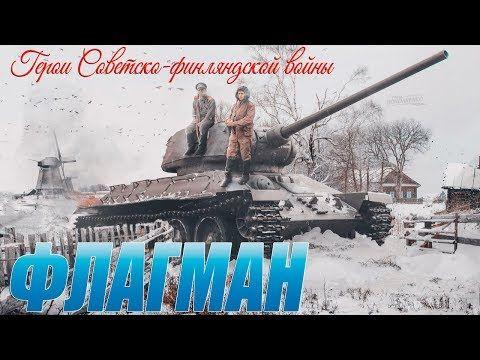 фильм 2019 накажет русских флагман военные фильмы