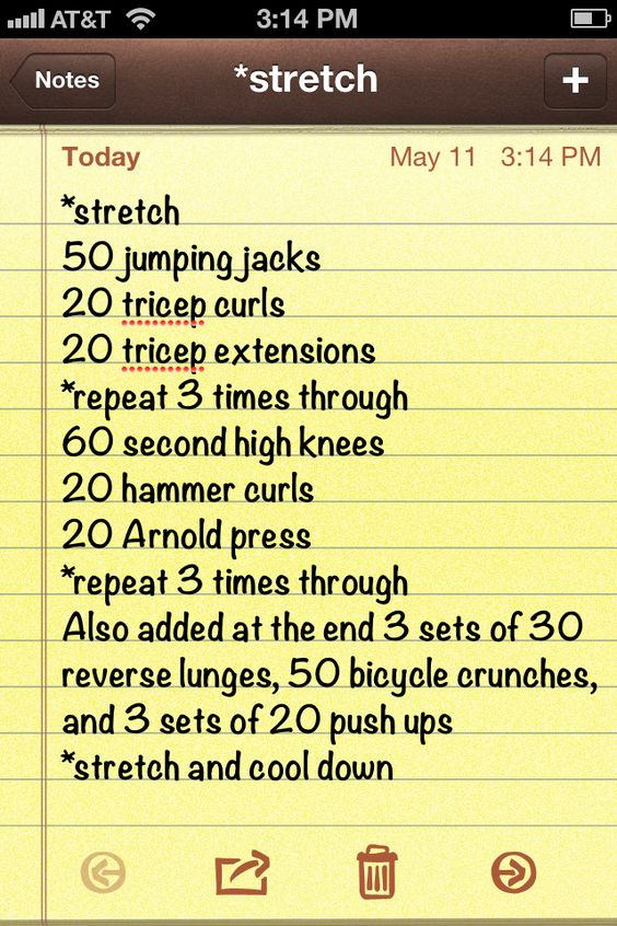 Quickie workout for the time challenged. #fitfluential