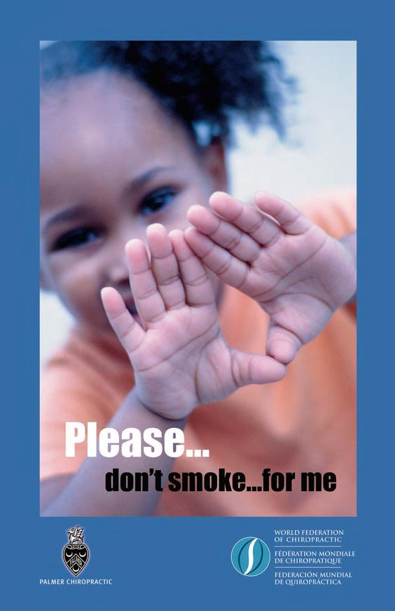 <3 Please... don't smoke... for me.