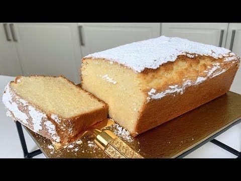 كيكة سهلة بالليمون الحامض الكيكة اليومية الاقتصادية Desserts Food Cuisine