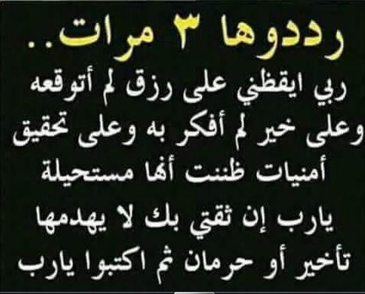 Pin By Djamila Ham On Islamweb Alhamdulillah Quotes Allah