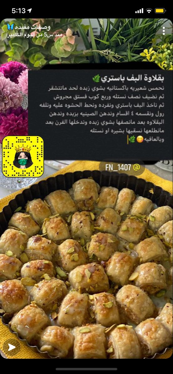 Pin By Abeer On Desert Recipes In 2021 Desert Recipes Recipes Food