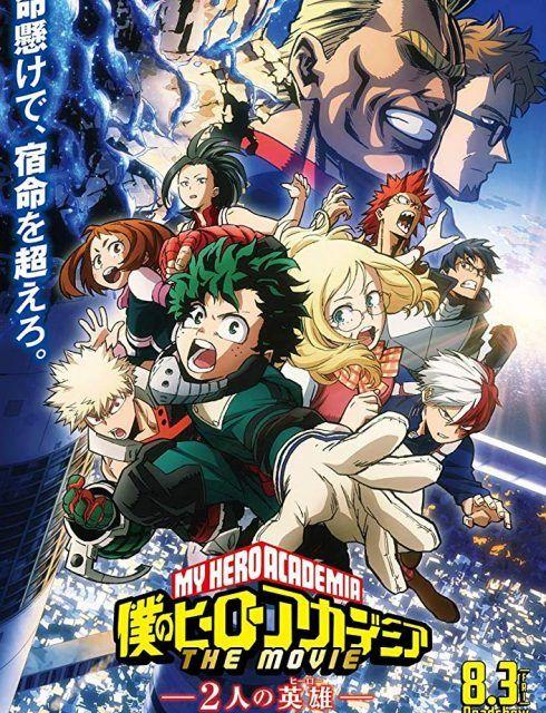 مشاهدة فيلم My Hero Academia Two Heroes مترجم أون لاين Hd مع التحميل المباشر Anime Expo Anime Boku No Hero Academia