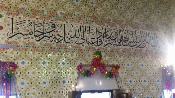 thuluth calligraphy on bulding,glass work