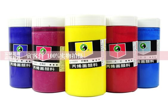 Maries DIY hand-painted acrylic painting pigments of paint 750 acrylic wall painting pigments of 300ml Item's description