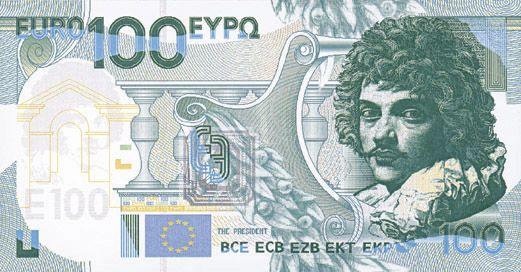 Euro Banknotes Designs Serie 1 Banknotes Design Bank Notes Euro