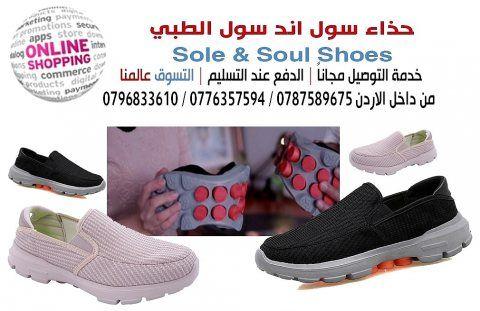 حذاء طبي سول اند سول Sole Soul In 2021 Slip On Sneaker Vans Classic Slip On Sneaker Vans Classic Slip On