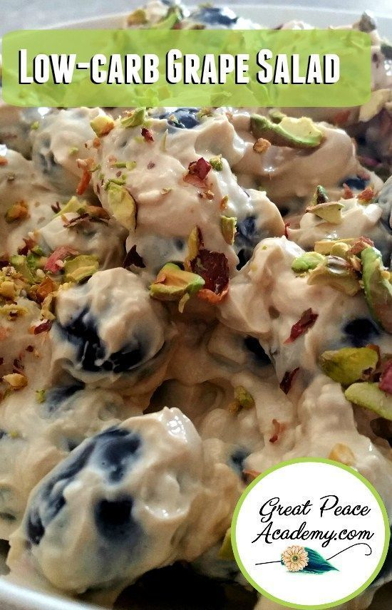 Low Carb Grape Salad