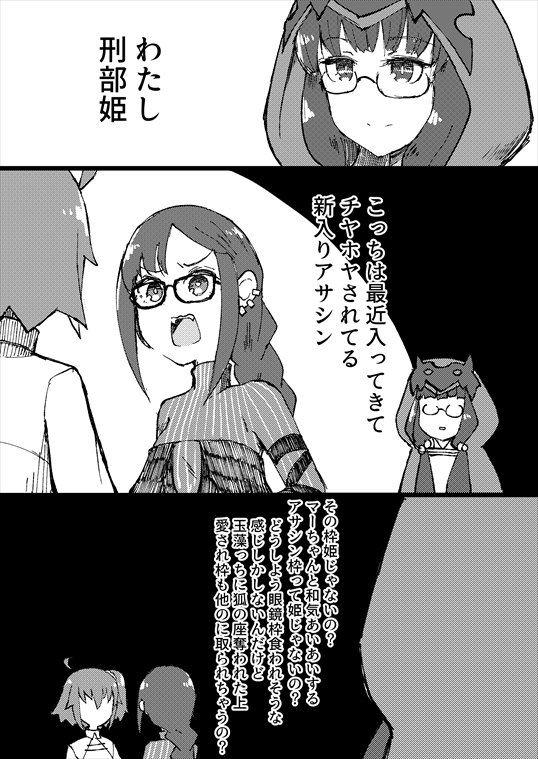 ユージーン アニメ