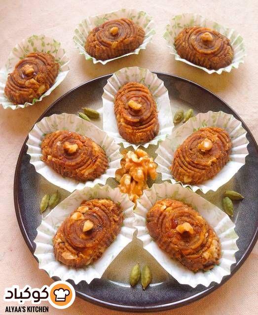 حلاوة التمر العراقية بالصور من Alyaa Mohsen Recipe Food Breakfast Muffin