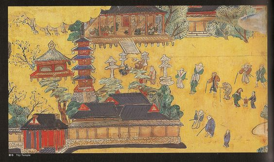 Hasegawa Haryû - Rakuchû Rakugai Screen.  The smile in japanese Art - from the Jomon Period to the Early Twentieth Century.