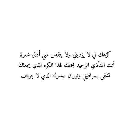 اقتباسات Motivational Art Quotes Pretty Quotes Quran Quotes
