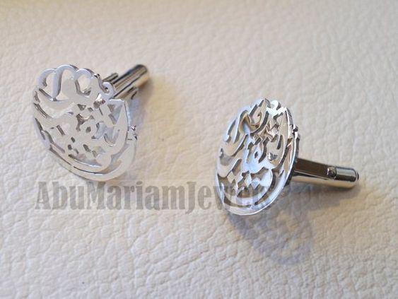 Cufflinks Cuflinks 2 Words On Piece Calligraphy Arabic Etsy Mens Jewelry Cufflinks 925 Sterling Silver