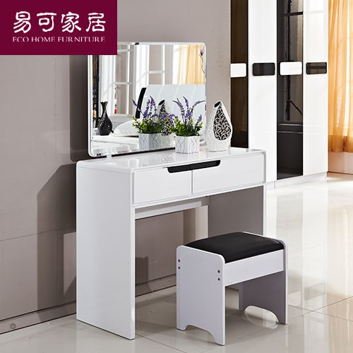 Un sp cial coiffeuse simple moderne piano blanc de maquillage de table dans l - Meuble coiffeuse moderne ...