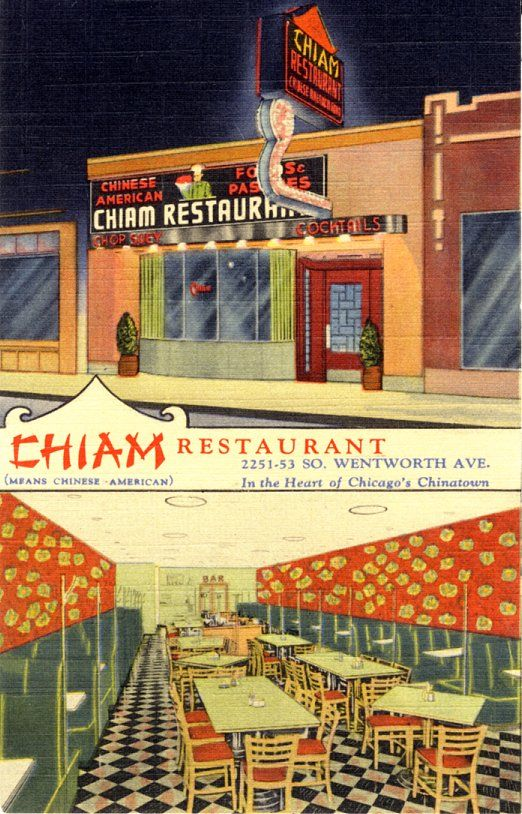 Pin By Geanna Shattuc On Vintage Chicago American Restaurant Old Postcards Cool Restaurant