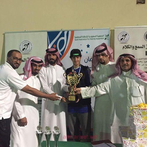 الجمعية السعودية للإعاقة السمعية Baseball Cards Baseball Lab Coat