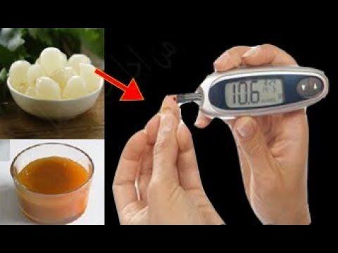 اكتشاف علاج رخيص لعلاج السكر نهائيا ادهش الاطباء يقضي على مرض السكر في 7ايام فقط Youtube Cooking Timer Cooking Kitchen