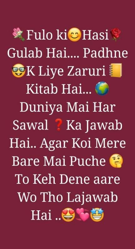 Best Birthday Wishes Funny In Urdu Ideas Brother Birthday Quotes Friend Birthday Quotes Birthday Wishes Quotes