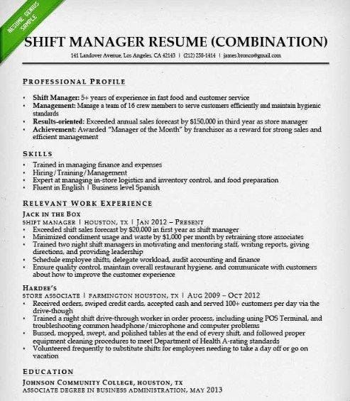 How To Write A Career Change Resume Jobscan Blog Career Change Resume Career Change Resume Template