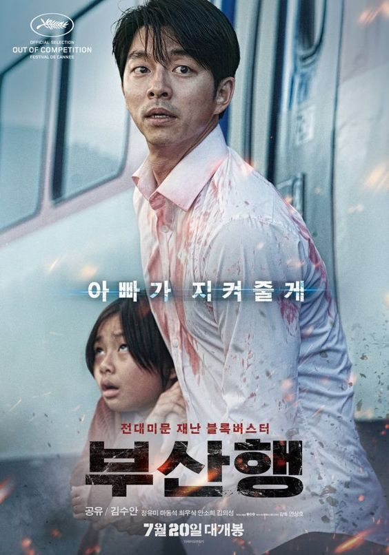 "[Photos] Added new posters for the upcoming Korean movie ""Train to Busan""…:"