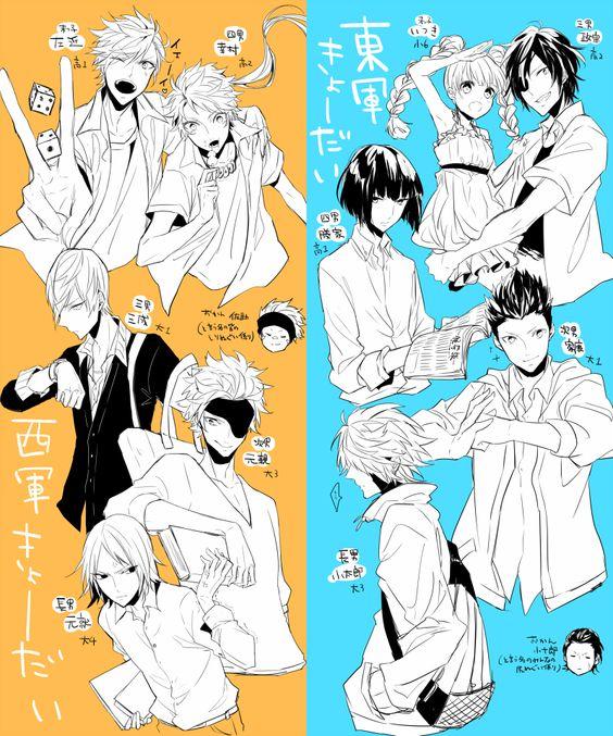 Date Masamune, Itsuki, Tokugawa Ieyasu, Kotaro Fuma, Sanada Yukimura, Shima Sakon, Ishida Mitsunari, Chosokabe Motochika, Mori Motonari, Sengoku Basara. Art by: 干し梅おばさん (Pixiv ID: 1337291).