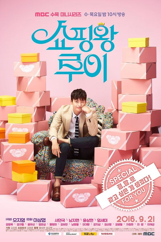 Added posters and updated cast for the upcoming Korean drama 'Shopping King Louis'.