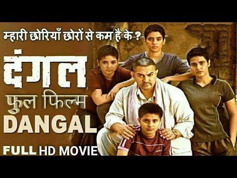dangal full movie hd free download