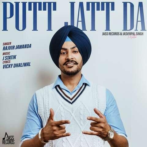 Putt Jatt Da By Rajvir Jawanda Mp3 Punjabi Song Download And Listen Mp3 Song Pop Mp3 Mp3 Song Download