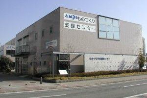 (一財)近畿高エネルギー加工技術研究所(AMPI)C-20「ものづくり支援センター」の事業を紹介する説明パネルや加工サンプル等