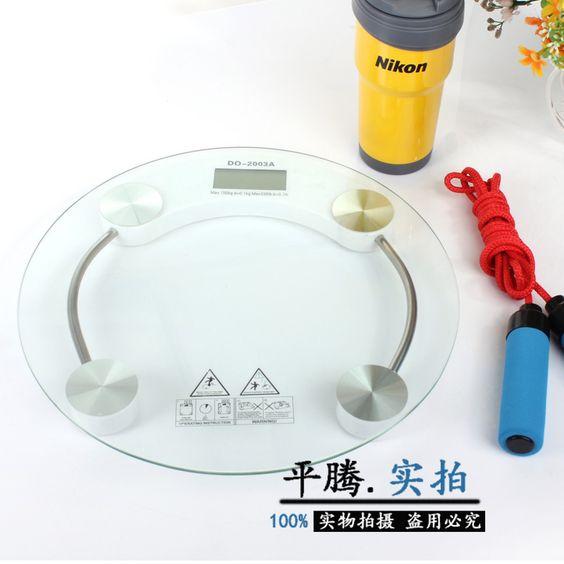 Vidro temperado escala de saúde digital banheiro balanças eletrônicas 150 kg piso eletrônico para escalas humano peso corporal BS04 em Balança de banheiro de Casa & jardim no AliExpress.com | Alibaba Group