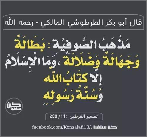 Pin By احمد محمد On منشوراتي المحفوظة