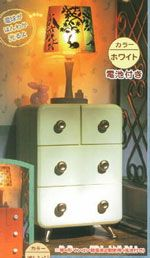 Lamp and Chest re-ment