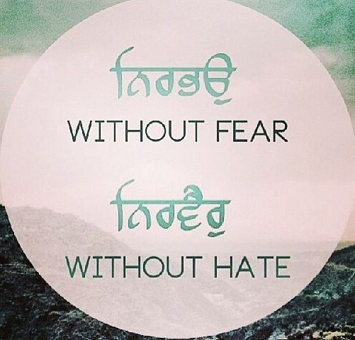 Punjabi Tattoos Posts: Show Posts