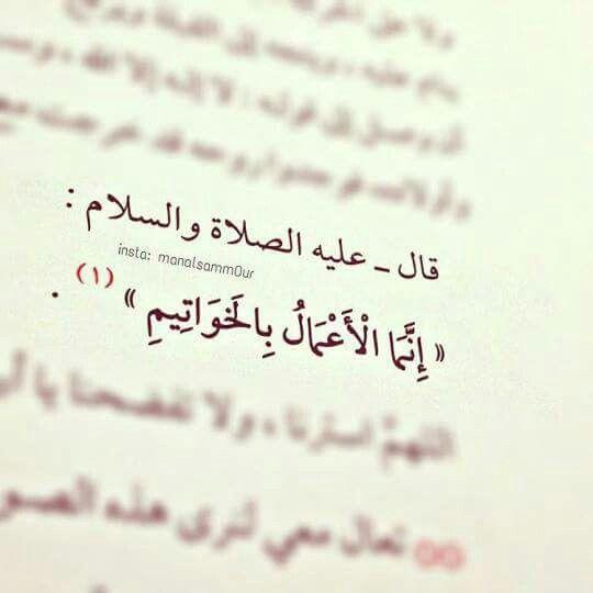 عليه افضل الصلاة والسلام Math Arabic Calligraphy Calligraphy