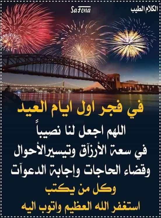 Pin By Ummohamed On اسماء الله الحسنى Poster Ramadan Movies