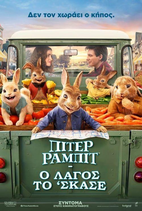 Descargar Peter Rabbit 2 The Runaway 2020 P E L I C U L A C O M P L E T A Subtitulos Espanol Gratis En Linea Nel 2020 Film Da Guardare Film Peter Rabbit