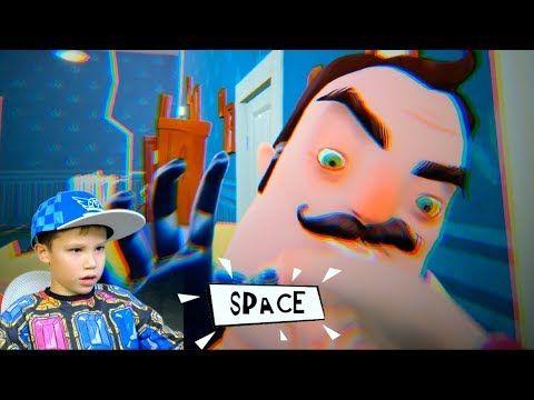Mister Maks Plej Sosed Youtube Interactive Instagram Katy