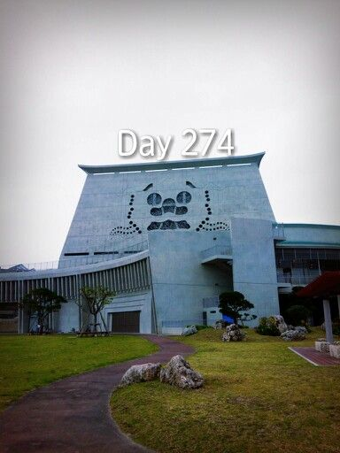 Day 274 of 730 days of Japan
